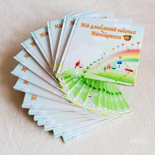 Выпускной альбом детского сада,пример выпускного фото альбома в детском саду