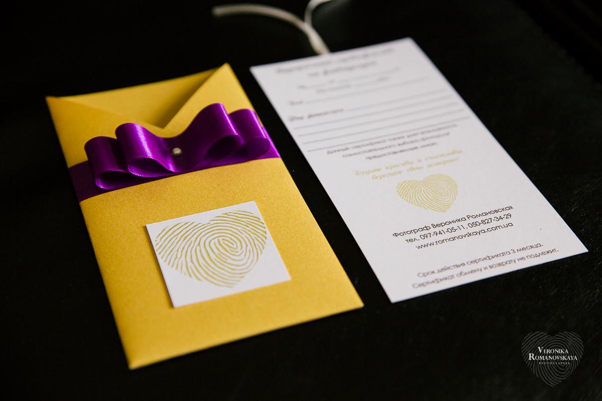 Сертификат на фотосессию, сертификат фотографа, сертификат на свадебную семейную и детскую фотосъемку, подарочный сертификат на крестины и выписку с роддома