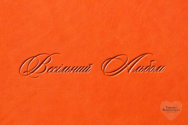 Фото книга с тиснением на обложке, свадебная книга, свадебный фото альбом заказать, пример свадебного альбома