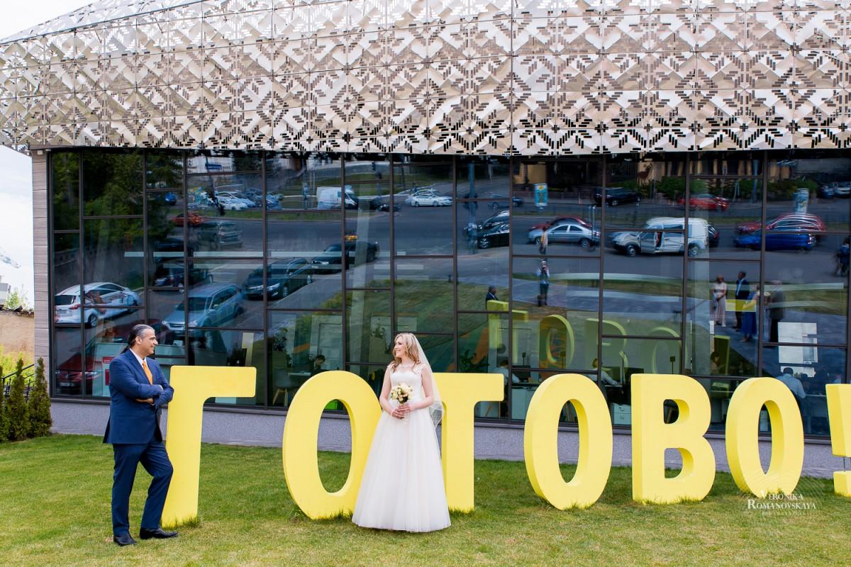Свадебная церемония и фотосессия в центре Готово, свадебная фотосъемка регистрации брака с иностранцем в Готово,свадебная съемка в ГОТОВО
